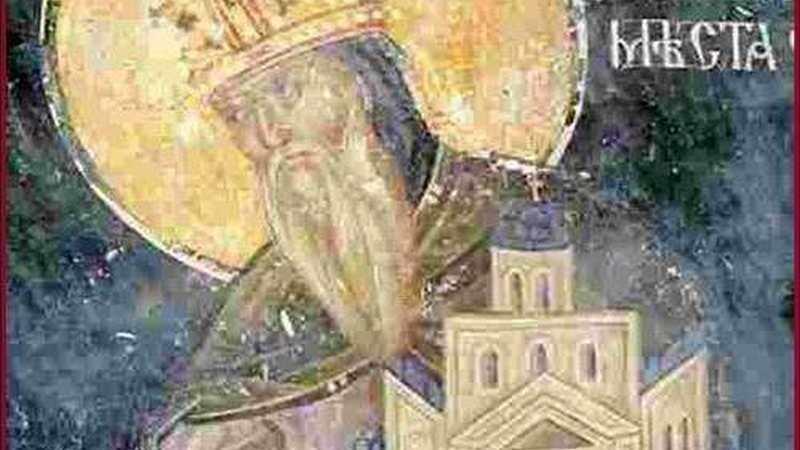 13 февраля 1200 года скончался преподобный Стефан Неманя