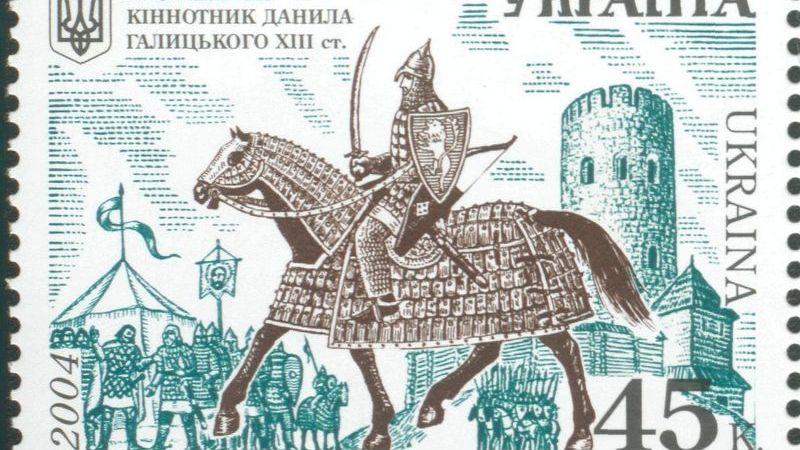 Даниил Галицкий и тамплиеры