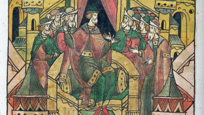 13 ноября 1359 года был рожден Иван II Иванович Красный