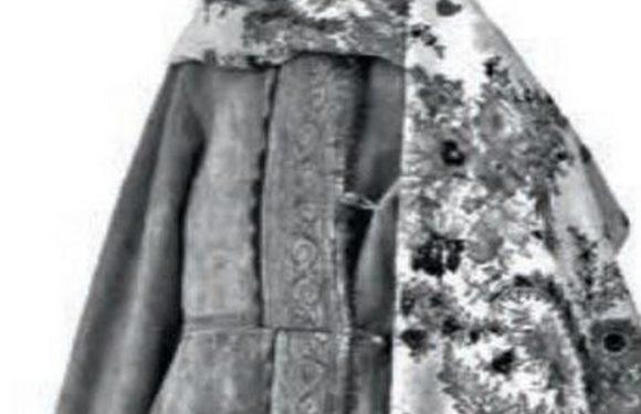 Древнерусский костюм по письменным и археологическим источникам X-XV