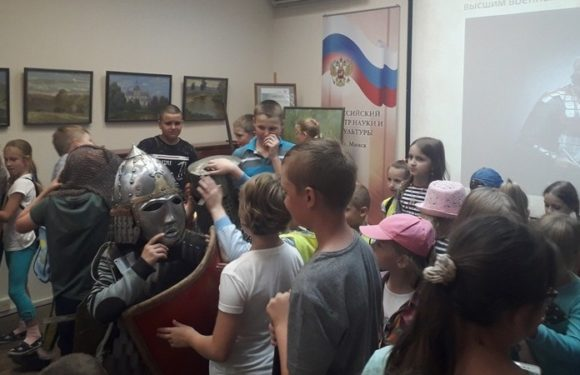 Юные минчане стали участниками исторической программы