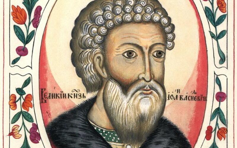 28 марта 1462 года Иван III стал правителем Великого княжества Московского